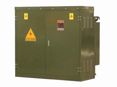 YB□ -12/0.4-500系列预装式变电站